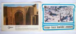 UZBEKISTAN-BUKHARA - Autres
