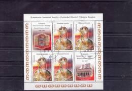 2007 - Patriarhul Teocrist  Michel = 6226 Kleinbogen (2.40 Euro) - Blocks & Sheetlets