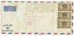 UAE Air Mail  Used Cover 1975  ABU DHABI   (Front Office) - Abu Dhabi