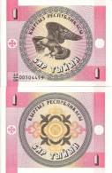 Kyrgyzstan P1, 1 Tyiyn, Imperial Eagle, 1993, Chui & Osh Provinces, UNC - Kirgisistan