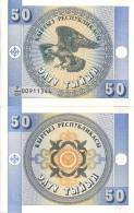 Kyrgyzstan P3, 50 Tyiyn, Imperial Eagle, 1993, Chui Province, UNC - Kyrgyzstan