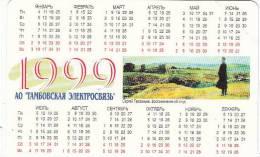 RUSSIA-TAMBOV(Urmet) - Calendar 1999(25 Units), Tirage 15000, Mint - Russie