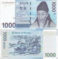 Korea, South, P54, 1000 Won,Yi Hwang, Pavillion/coast - Korea, South