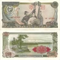 Korea, North, P21a, 50 Won, Soldier, Peasant Woman, Party Officials / Lake - Korea, North