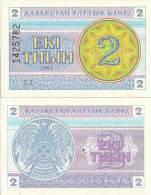 Kazakhstan P2a, 1 Tenge, Arms Series, 1993, UNC - Kazakhstan