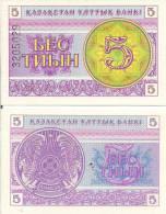 Kazakhstan P3a, 5 Tenge, Arms Series, 1993, UNC - Kazakhstan