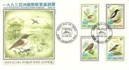 Papua New Guinea 1993 Asian International Invitation Stamp Exhibition Taipei'93 Birds - Papouasie-Nouvelle-Guinée