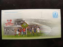 Cover From Belarus, Stationery, 2011, Football Soccer Sport - Belarus