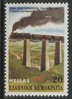 Greece Grece Hellas 1984 Mi 1565 YT 1541 ** Steam Goods Train On Papadia Bridge – Railway Centenary / Zug +-Brücke - Treinen