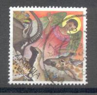 Zambia Sambia 1995 - Michel 648 O - Zambia (1965-...)