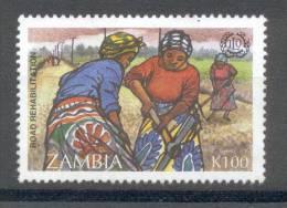 Zambia Sambia 1995 - Michel 645 O - Zambia (1965-...)