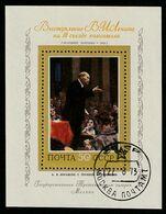 Bo089 - URSS 1973 - Bloc-Timbre N° 89 (YT) AvecBelle Empreinte PREMIER JOUR  - Peinture Tableau - Lénine - Machine Stamps (ATM)