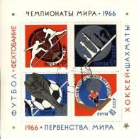 Bo042 - URSS USSR 1966 - Bloc 42 (YT) - Oblitéré - SPORT Victoires Sportives En Escrime, Football , Échecs Et Hockey - Blokken & Velletjes