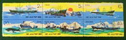 BATEAUX DE PECHE 1974 - NEUFS ** - YT 1239/44 - MI 1330/35 - BLOC DES 6 VALEURS - Corea Del Nord