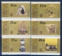 #Portugal 1983. [a26]. Art And Culture. Michel 1595-1600. MNH(**) - 1910-... Republic