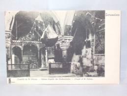 Jérusalem. Chapelle St.Hélène. - Israel