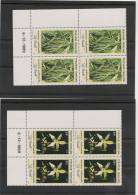 POLYNÉSIE  Année  1990 COINS DATES N° Y/T : 350/351** - Polynésie Française