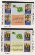 POLYNÉSIE  Année  1990 COINS DATES N° Y/T : 365A/367A** - Polynésie Française