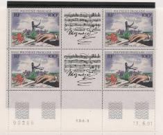 POLYNÉSIE  Année  1991 COINS DATES  N° Y/T : 389A** Côte 15,40 € - Polynésie Française