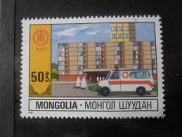 MONGOLIE N°1117 Oblitéré - Mongolia