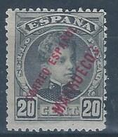 MA6-A161TAN.Marruecos Maroc.Marocco.MARRUECOS ESPAÑOL SELLOS DE ESPAÑA 1903/9 (Ed 6* )con Charnela.MUY BONITO - Nuevos