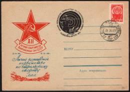 SOVIET UNION 1961 - SUMMER SPARTAKIAD - SHOOTING - Tiro (armi)