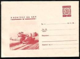 BULGARIA / BULGARIE  - 1971 - X Congres De Party Communist - P.St. ** - Ganzsachen
