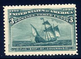 Us 232 F/vf  Mint Nh  2010 Cv $150 - 1847-99 General Issues
