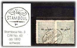 TURKEY , EARLY OTTOMAN SPECIALIZED FOR SPECIALIST, SEE... Postmark - 1892 - Stamboul No. 3 - C/W No. 43 - 1858-1921 Empire Ottoman
