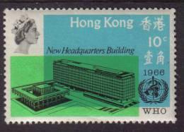 HONG KONG PREMIUM UNMOUNTED MINT 1966 MNH SG.237 WHO 10c UNMOUNTED MINT - Hong Kong (...-1997)
