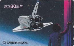 Télécarte Japon - ESPACE - Navette Spatiale - SPACE SHUTTLE / USA - Japan Phonecard Telefonkarte - 541 - Ruimtevaart