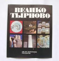 BULGARIEN,BALKAN TOURIST - Cartes