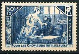 FRANCE:  307 (Neuf Avec Charnière (MH) - France