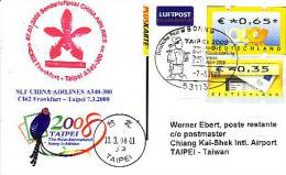 Sonderflugpost - China Airlines - Frankfurt - Taipei - 07.03.2008 - Airbus A340 - Briefmarkenschau Taipei 08 [dx98c] - BRD