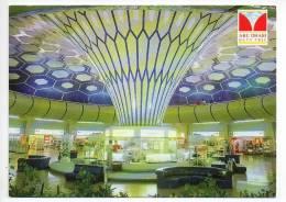 REF 111  -  CPM ARABIE SAOUDITE Abou Abu Dhabi Aéroport Airport Duty Free - Arabie Saoudite