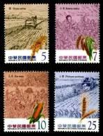 2013 Food Crop Stamps- Grains Rice Millet Maize Corn Wheat Plant Flora Farm Farmer Cultivator Harvester - Jobs