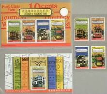 2004 Hong Kong Centenary Of HK Trams Stamps + 2 S/S Tramway Train Map Locomotive - 1997-... Chinese Admnistrative Region