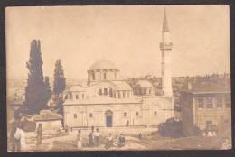 TY20) Constantinople - Chora Church - Real Photo Postcard - Turkey