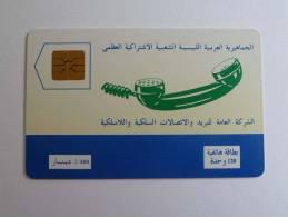 LIBYA - Mint - Chip - LYB3 - 120 Units - Libië