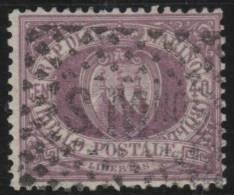 SAN MARINO 1877/90 - Yvert #7 - VFU - San Marino