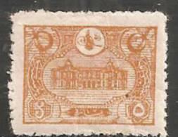 Turchia 1913 Nuovo L* - Mi. 213  Vedere SCAN - 1837-1914 Smirne