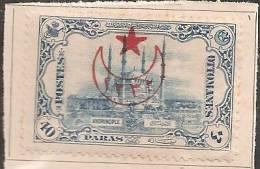 Turchia 1916 Nuovo - Mi. 469 Incollato Su Foglio D'album  Vedere SCAN - 1858-1921 Empire Ottoman