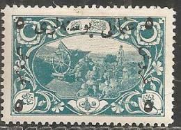 Turchia 1917 Nuovo L* - Mi. 627 (€ 15,00)  Vedere SCAN - 1858-1921 Impero Ottomano