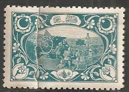 Turchia 1917 Nuovo L* - Mi. 627 I (€ 200,00) Rotto In Due Pezzi  Vedere SCAN - 1858-1921 Impero Ottomano