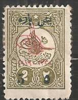 Turchia 1918 Nuovo L* - Mi. 639  Vedere SCAN - 1858-1921 Impero Ottomano