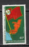 CONGO ° YT N° A 184 - Used