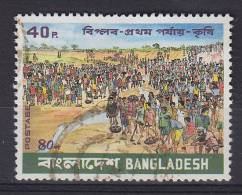 Bangladesh 1980 Mi. 133     40 P Kanalbau Bevölkerung Beim Kanalbau - Bangladesch