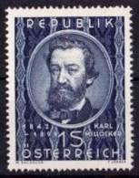 Österreich Mi.Nr. 947 ** (# 1-16) - 1945-60 Neufs