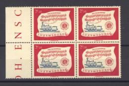 Luxembourg  -  1959  :  Yv  569  **  Chemin De Fair - Railway  , Bloc De 4 - Neufs