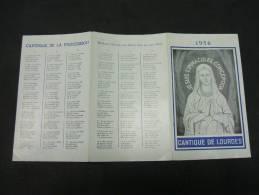 Image Pieuse, Dépliant : Cantique De Lourdes / Bijoux Fix - 1956 - Devotion Images